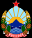 Republic-of-Macedonia-coat-of-arms.jpg